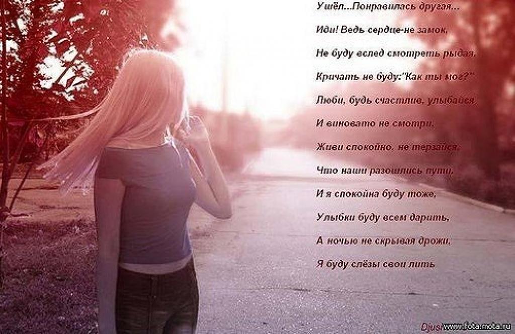 каждый взрослый стихи парню про меня творожный