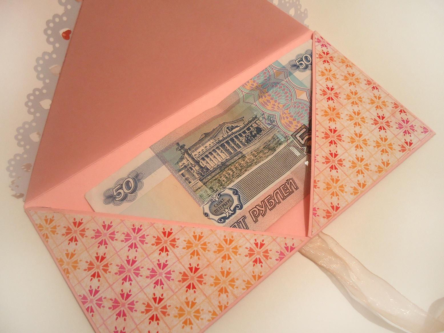 Как сделать конверт для денег скрапбукинг