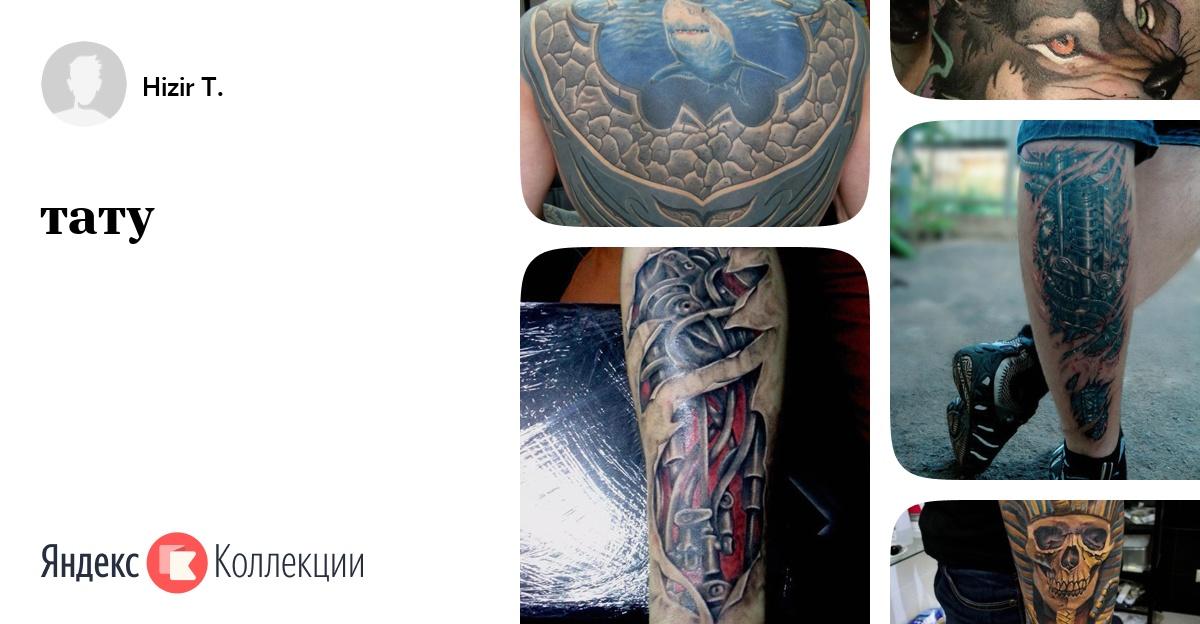 Тату на плече: 1037 фото татуировки, эскизы 98