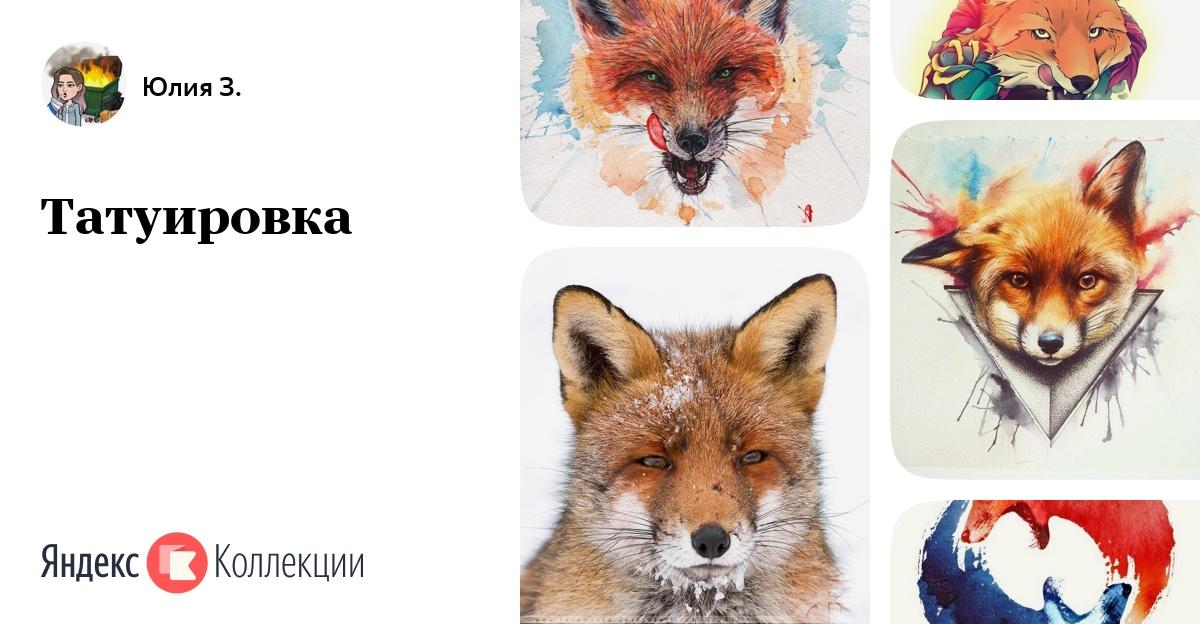 Животные  Раскраски для детей на тему Животные  Все