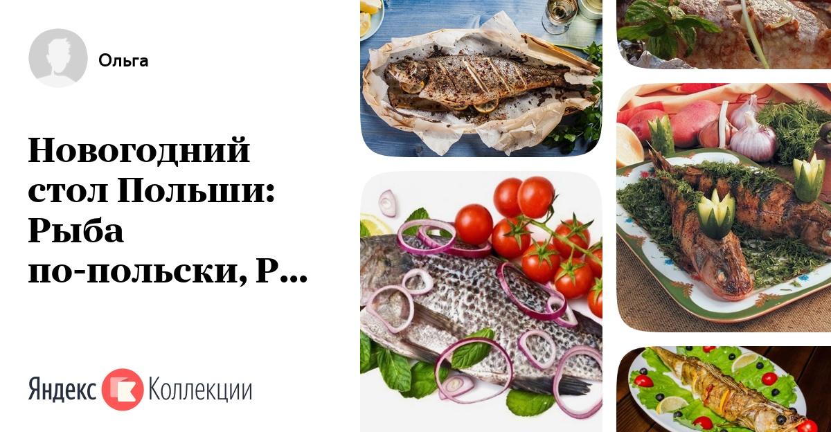 нельма рецепты приготовления в духовке в фольге