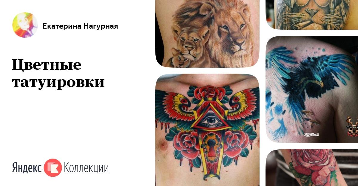 Татуировка третий глаз - значение, эскизы тату и фото 46