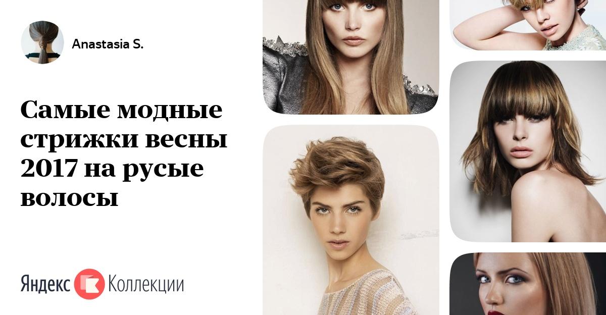 Причёски на каре с челкой своими руками в домашних условиях