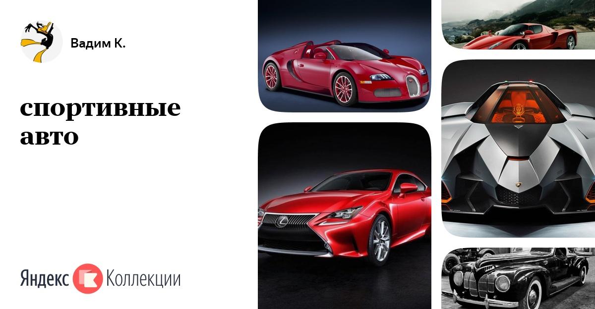 Форд Эксплорер 20172018  фото цена характеристики